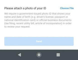 درخواست تیک آبی در اینستاگرام